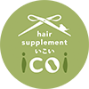 hair supplement icoi